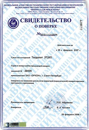 PDF НПТ-1К. 00.1.3.х   2 Технические характеристики